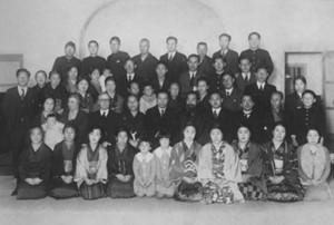 1935_kendosiki
